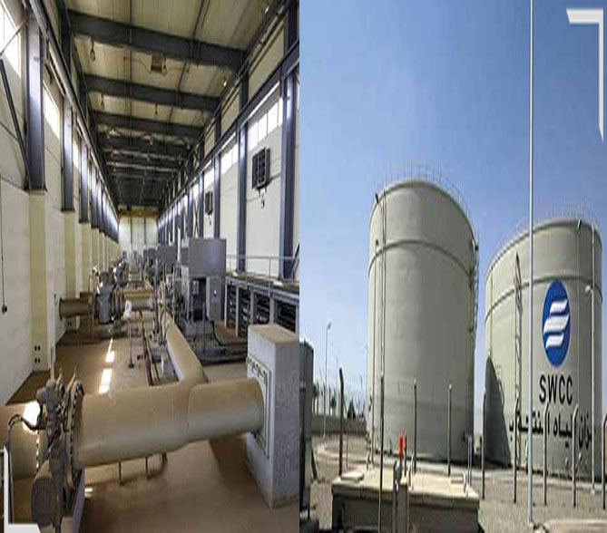 Shuqaiq Water Transmission Lines Pump Station Project - Phase 2